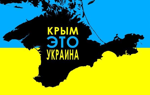 Крым. Пропаганда кремля безрезультатно пытается  удержать  полуостров.