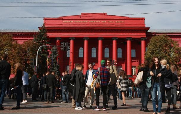 Відкрилися центри для випускників Донбасу і Криму