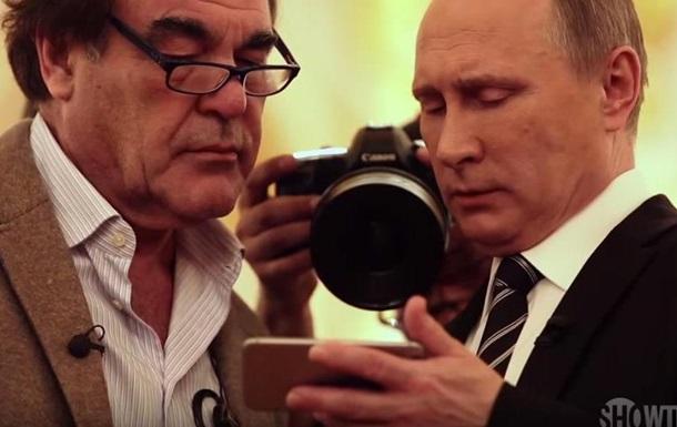 Путін показав атаку американців, замість ПКС РФ