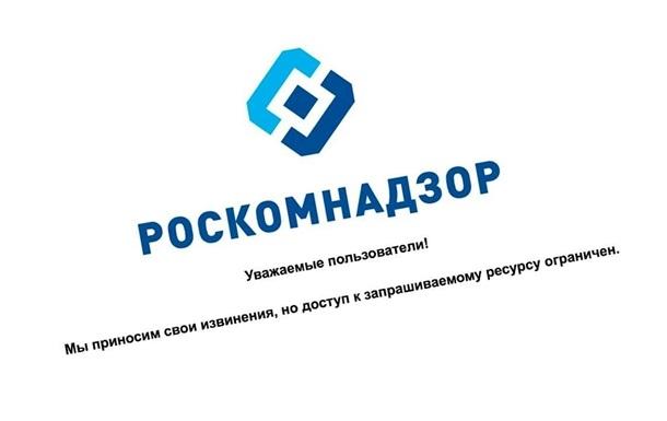Двойные стандарты: Россия готовится запретить VPN на законодательном уровне