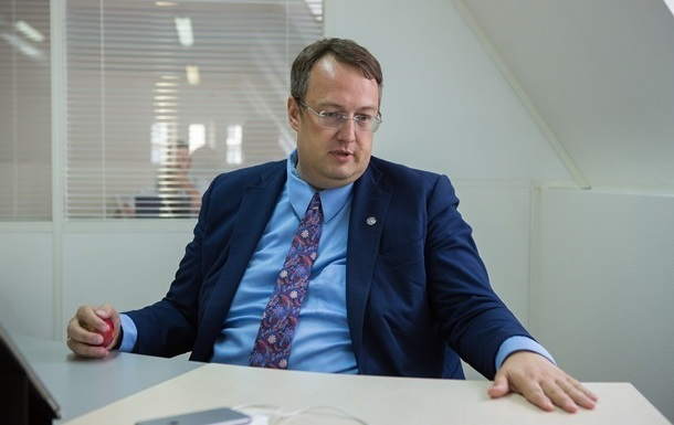 СБУ: Покушавшихся на Геращенко ждет пожизенное