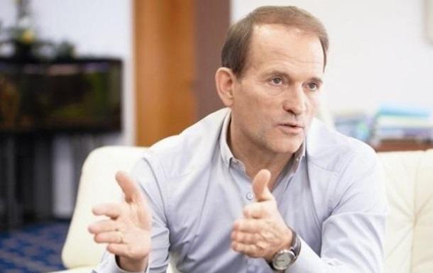 Медведчук: Медицинская реформа от Супрун нужна Европе