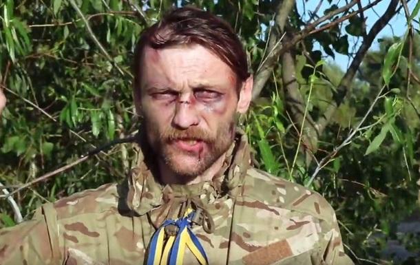 Задержанный СБУ АТОшник заявил об избиении