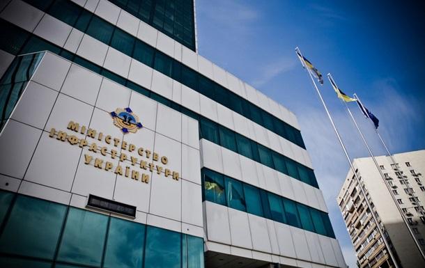 МІУ: Продовження контракту з Балчуном безпідставне