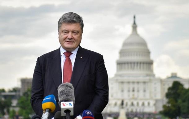 Порошенко: Сьогодні Україна об єднує США