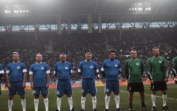 Звезды «Днепра» - на вашем стадионе!