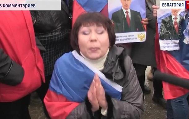 Как крымчане с Путиным в лотерею играли