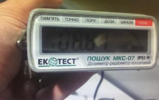 У Борисполі затримали ізраїльтянина з радіоактивним вантажем