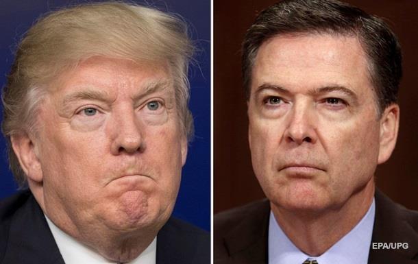 У мене немає записів бесід з екс-главою ФБР - Трамп