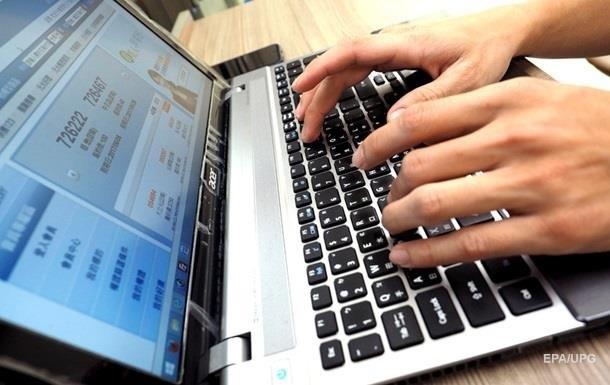 Хакери РФ продають паролі британських міністрів - ЗМІ