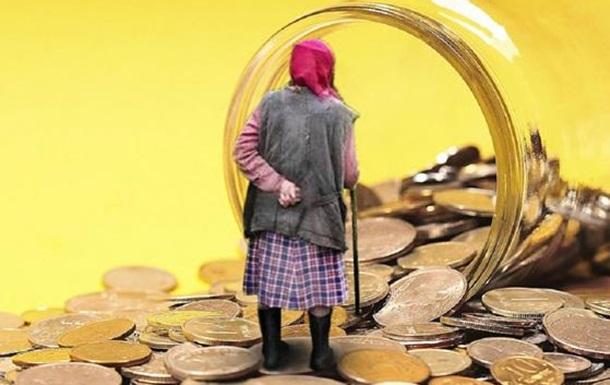 Пенсионная горе-реформа: Гройсман взял за аналог советскую модель