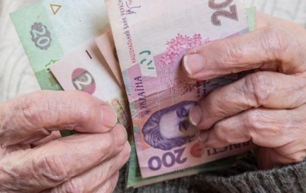 Как наши власти истребляют пенсионеров