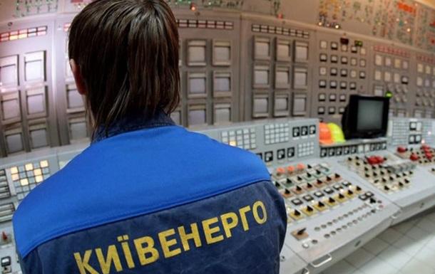 Когда и кому Киев передаст в управление энергетический комплекс?
