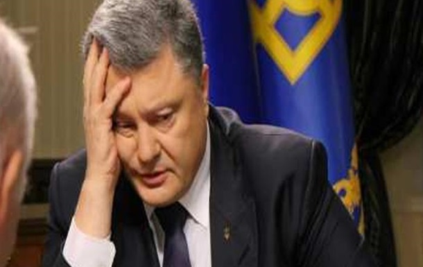 Импичмент Порошенко – начало конца!