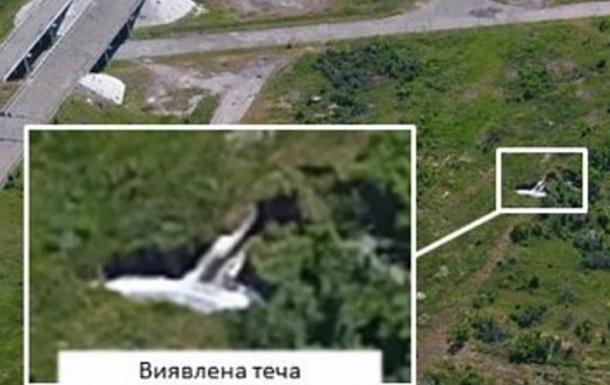 ОБСЕ: Южно-Донбасский водопровод поврежден