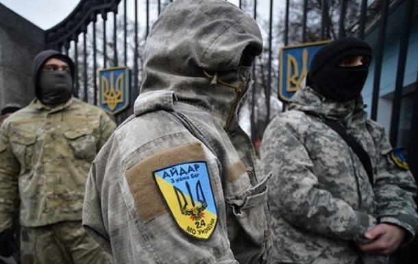 Бійці Айдара непричетні до тероризму - СБУ