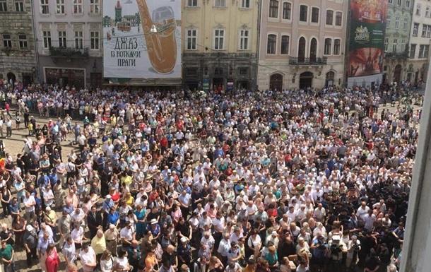 У Львові відбулося  сміттєве  віче