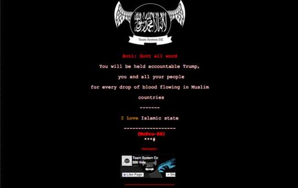 Хакери ІДІЛ зламали сайти уряду США