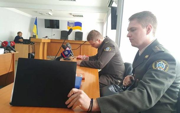 У Києві почався розгляд справи Януковича