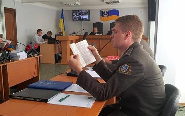 Суд відклав справу Януковича до 29 червня