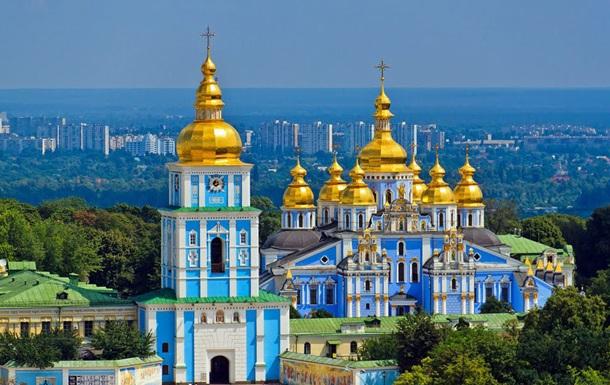 Київ увійшов до списку найдешевших для туристів міст