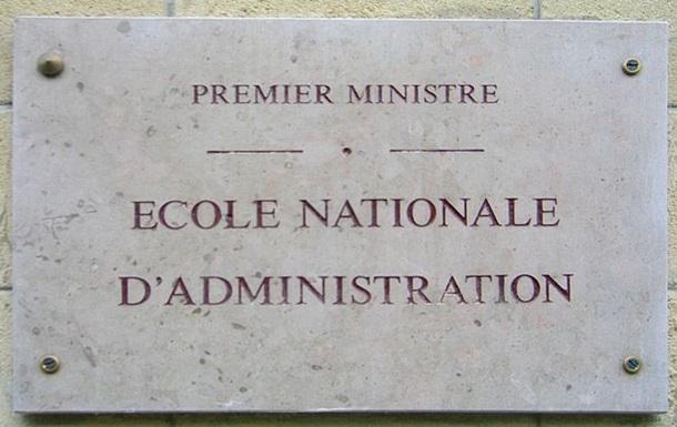 Франція допоможе навчитися українським чиновникам