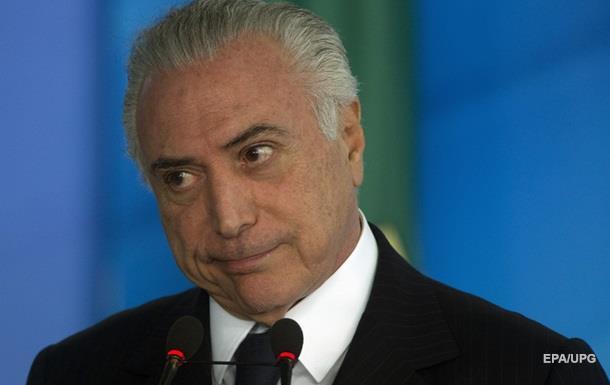 Прокурор Бразилії звинуватив президента країни в корупції
