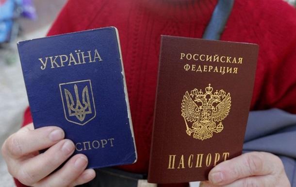 Парубій: Візи з РФ розглянуть наступного тижня