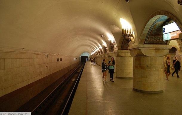 В метро Киева взрывчатку не нашли