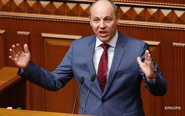 Парубій привітав ВМС України