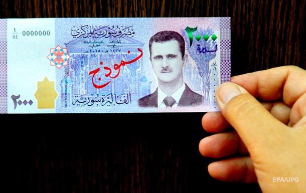 У Сирії з явилися банкноти з портретом Асада