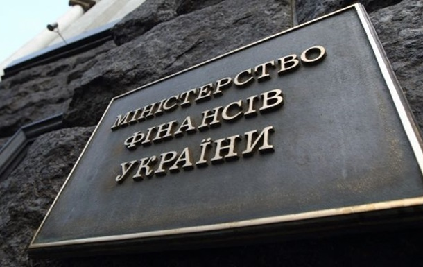 Мінфін пропонує не штрафувати за запізнення через Petya