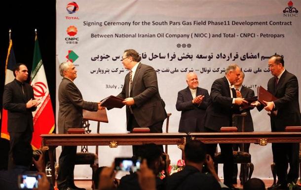 Іран уклав великий контракт із Total на видобуток газу