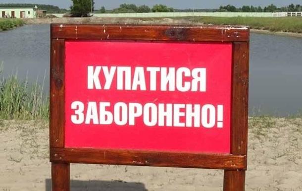 Створено карту небезпечних пляжів України