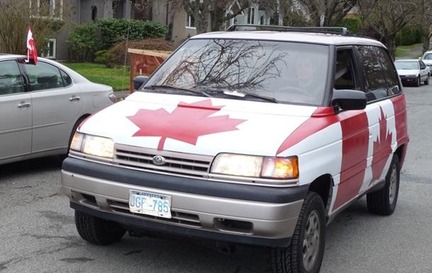 В Україні скасують мито на канадські б/в авто