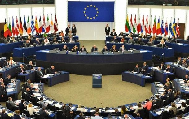 В Европе одобрили торговые преференции для Киева