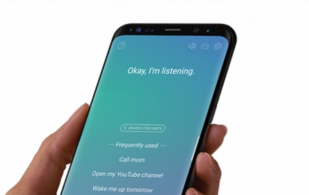 Samsung слідом за Apple розробляє смарт-колонку