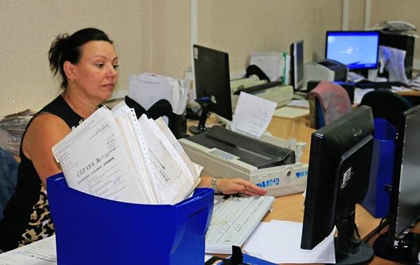 Через вірус переселенці залишилися без документів