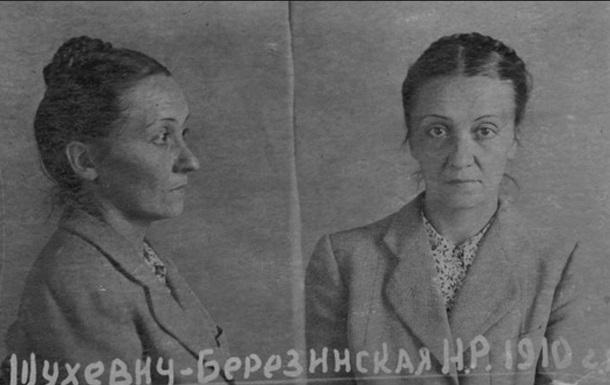 СБУ: Сім я Шухевича отримувала пайок від німців