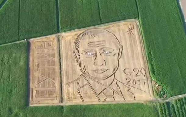 Огромный портрет Путина появился на поле в Италии