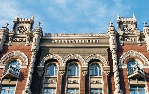 НБУ: Витрати на подолання банківської кризи становлять 14% ВВП
