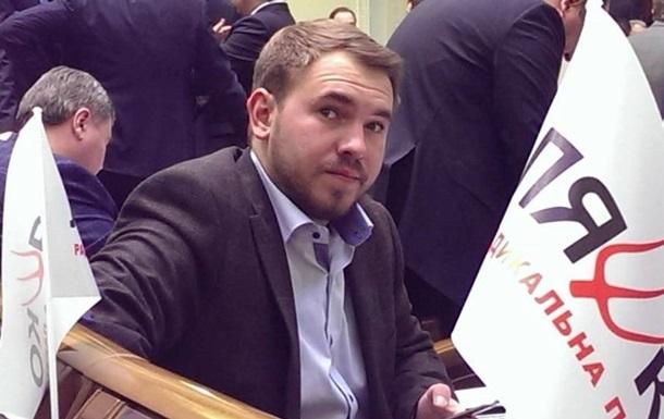 У Раді не підтримали обвинувачення проти Лозового