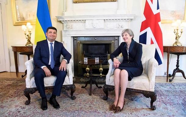 Гройсман: Будемо домовлятися про ЗВТ з Британією