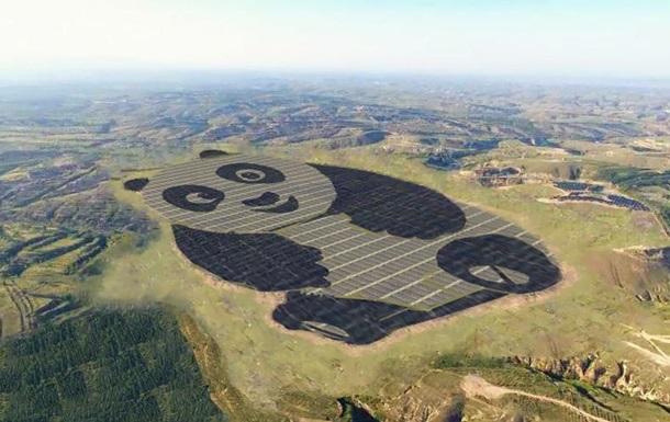 У Китаї побудували сонячну електростанцію у формі панди