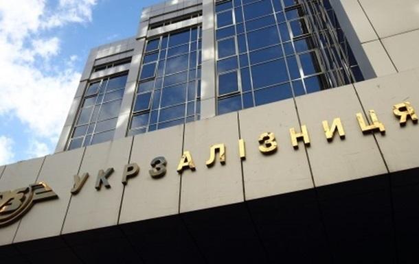 Двух чиновников Укрзализныци задержали за $150 тысяч взятки