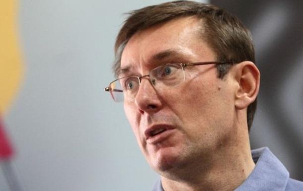 Луценко покинул заседание комитета из-за ссоры
