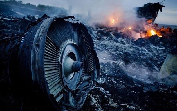 США підтримали проведення в Нідерландах суду у справі про катастрофу МН17