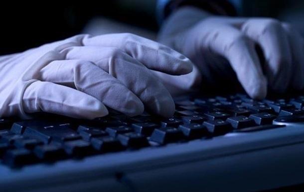 От кибератаки пострадали 10% компьютеров в Украине