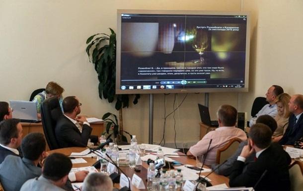 НАБУ показало расследование схемы добычи янтаря