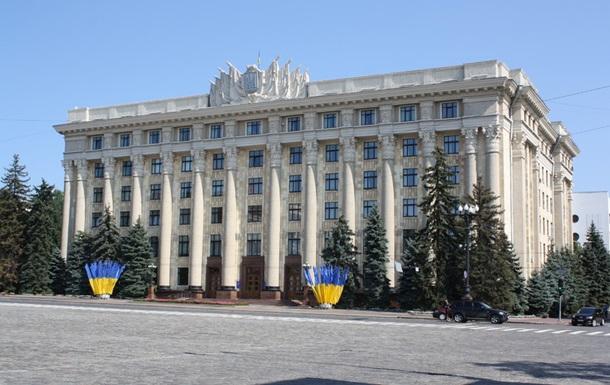 У будівлі Харківської ОДА бомбу не знайшли